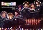 Berryz工房 七夕スッペシャルライブ 2012(DVD)