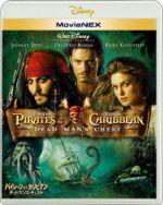 パイレーツ・オブ・カリビアン/デッドマンズ・チェスト MovieNEX ブルーレイ+DVDセット(Blu-ray Disc)(BLU-RAY DISC)(DVD)