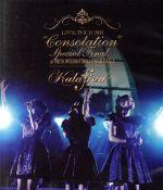 "Kalafina LIVE TOUR 2013""Consolation""Special Final(Blu-ray Disc)(BLU-RAY DISC)(DVD)"