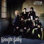 Kiss Me Baby(スタダDD盤)(通常)(CDS)