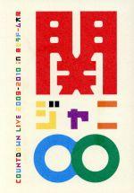 【初回仕様版】COUNTDOWN LIVE 2009-2010 in 京セラドーム大阪(特殊パッケージ仕様、写真集ブックレット付)(通常)(DVD)