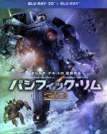 パシフィック・リム 3D&2Dブルーレイセット(Blu-ray Disc)(BLU-RAY DISC)(DVD)