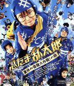 忍たま乱太郎 夏休み宿題大作戦!の段(Blu-ray Disc)(BLU-RAY DISC)(DVD)