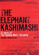the fighting men's chronicle エレファントカシマシ ディレクターズカット(ブックレット付)(通常)(DVD)