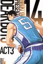 DEAR BOYS ACT3(14)(マガジンKC)(少年コミック)