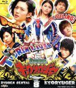 スーパー戦隊シリーズ 獣電戦隊キョウリュウジャー VOL.8(Blu-ray Disc)(BLU-RAY DISC)(DVD)