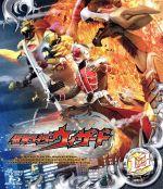 仮面ライダーウィザード VOL.13(Blu-ray Disc)(BLU-RAY DISC)(DVD)
