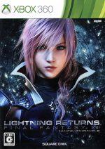 ライトニング リターンズ ファイナルファンタジーⅩⅢ(ゲーム)