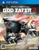 GOD EATER 2(ゲーム)