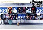 V6 live tour 2013 Oh! My! Goodness!(通常)(DVD)