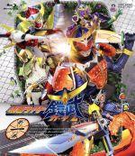 仮面ライダー鎧武 第一巻(Blu-ray Disc)(BLU-RAY DISC)(DVD)