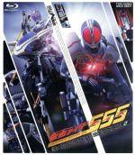 仮面ライダー555 Blu-ray BOX2(Blu-ray Disc)(BLU-RAY DISC)(DVD)
