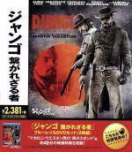 ジャンゴ 繋がれざる者(Blu-ray Disc)(BLU-RAY DISC)(DVD)