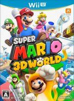 スーパーマリオ3Dワールド(ゲーム)
