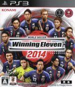 ワールドサッカー ウイニングイレブン2014(ゲーム)