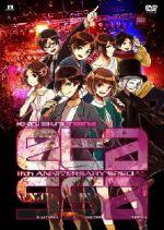 Koharu Sakurai Presents EXIT TUNES ACADEMY-11th ANNIVERSARY SPECIAL-@20130407さいたまスーパーアリーナ(通常)(DVD)