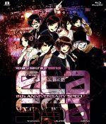 Koharu Sakurai Presents EXIT TUNES ACADEMY-11th ANNIVERSARY SPECIAL-@20130407さいたまスーパーアリーナ(Blu-ray Disc)(BLU-RAY DISC)(DVD)