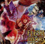 ルボー・サウンドコレクション ドラマCD FLESH&BLOOD 16(通常)(CDA)