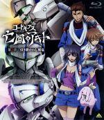 劇場版 コードギアス 亡国のアキト 第2章(Blu-ray Disc)(BLU-RAY DISC)(DVD)