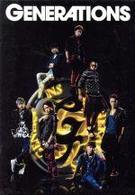 GENERATIONS(DVD付)(通常)(CDA)