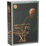 彩の国シェイクスピア・シリーズ NINAGAWA×SHAKESPEARE DVD-BOXXI ヘンリー四世(通常)(DVD)
