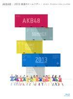 AKB48 2013 真夏のドームツアー~まだまだ、やらなきゃいけないことがある~スペシャルBOX(Blu-ray Disc)(BLU-RAY DISC)(DVD)