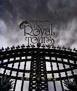 The Royal Tours グローブ・トロッター英国王室旅物語(単行本)