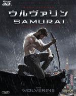 ウルヴァリン:SAMURAI コレクターズ・エディション(Blu-ray Disc)(BLU-RAY DISC)(DVD)