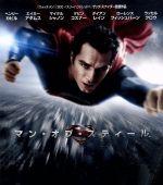 マン・オブ・スティール ブルーレイ&DVDセット(Blu-ray Disc)(BLU-RAY DISC)(DVD)