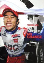 佐藤琢磨 インディカー・シリーズ初優勝までの軌跡(通常)(DVD)