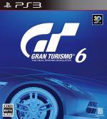 GRAN TURISMO 6 <初回限定版 -15周年アニバーサリーボックス->(ケース、ブックレット付)(初回限定版)(ゲーム)