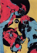 MEKAKUCITY V's(通常)(DVD)