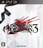 ドラッグ オン ドラグーン3(ゲーム)