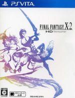 ファイナルファンタジーⅩ-2 HD Remaster(ゲーム)