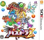 パズドラZ(ゲーム)