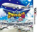 ぼくは航空管制官 エアポートヒーロー3D 新千歳 with JAL(ゲーム)