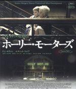ホーリー・モーターズ[リムジン・エディション](Blu-ray Disc)(BLU-RAY DISC)(DVD)