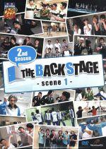 ミュージカル テニスの王子様 2nd Season THE BACKSTAGE Scene1(通常)(DVD)