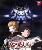 機動戦士ガンダムUC 7(Blu-ray Disc)(BLU-RAY DISC)(DVD)