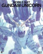 機動戦士ガンダムUC 7(初回限定版)(Blu-ray Disc)((スリーブケース、特典ディスク1枚、76Pブックレット、16Pブックレット付))(BLU-RAY DISC)(DVD)