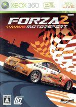Forza Motorsport 2(ゲーム)