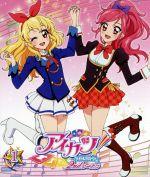 アイカツ!2ndシーズン 1(Blu-ray Disc)(BLU-RAY DISC)(DVD)
