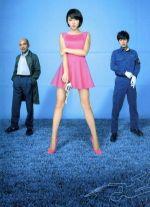 都市伝説の女 Part2 DVD-BOX(通常)(DVD)
