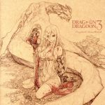 DRAG-ON DRAGOON 3 Original Soundtrack(通常)(CDA)