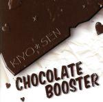 Chocolate Booster(通常)(CDA)