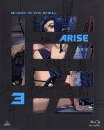 攻殻機動隊 ARISE 3(Blu-ray Disc)(BLU-RAY DISC)(DVD)