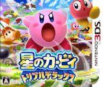 星のカービィ トリプルデラックス(ゲーム)