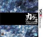 Karous-The Beast of Re:Eden-(ゲーム)