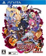 魔界戦記ディスガイア4 Return(ゲーム)