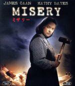 ミザリー(Blu-ray Disc)(BLU-RAY DISC)(DVD)